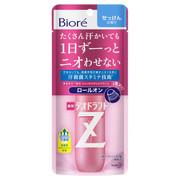薬用デオドラントZ ロールオン せっけんの香り(旧)/ビオレ 商品写真 2枚目