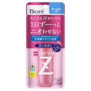 薬用デオドラントZ ロールオン せっけんの香り(旧)