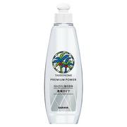 ヤシノミ洗剤 プレミアムパワー200ml/ヤシノミ洗剤 商品写真