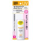 UVミルク / キュレル