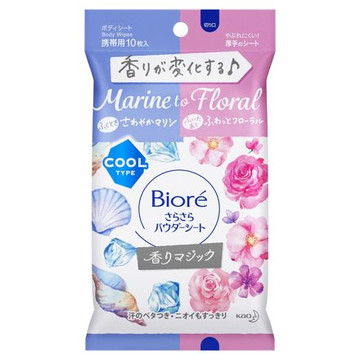 ビオレ/さらさらパウダーシート 香りマジック さわやかマリンtoふわっとフローラルの香り 商品写真 2枚目