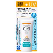 UVエッセンス/キュレル 商品写真