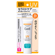 UVクリーム/キュレル 商品写真