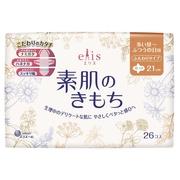 素肌のきもち多い昼〜ふつうの日用 羽つき 26コ(21�p)/エリス 商品写真