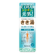 きき湯 清涼炭酸湯 クーリングシトラスの香り/きき湯 商品写真