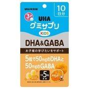 UHAグミサプリKIDS DHA&GABA/UHA味覚糖 商品写真