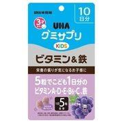 UHAグミサプリKIDS ビタミン&鉄/UHA味覚糖 商品写真