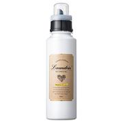 ボタニカル 柔軟剤 ベルガモット&シダーの香り本体 500ml/ランドリン 商品写真