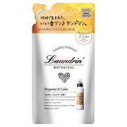 ボタニカル 柔軟剤 ベルガモット&シダーの香り詰替え 430ml/ランドリン 商品写真