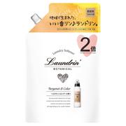ボタニカル 柔軟剤 ベルガモット&シダーの香り詰替え大容量 860ml/ランドリン 商品写真