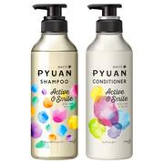 PYUAN アクティブ&スマイル シャンプー/コンディショナーポンプ/PYUAN(ピュアン) 商品写真