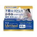 Method WOクリーム(医薬品)/メソッド