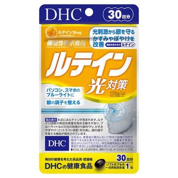 DHC/ルテイン 光対策 商品写真 2枚目