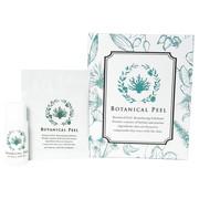 ボタニカルピーリングパウダー/ベースジェル/botanical peel 商品写真
