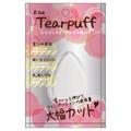 tear puff/e-na 商品写真