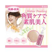 water peelingボディ/e-na 商品写真
