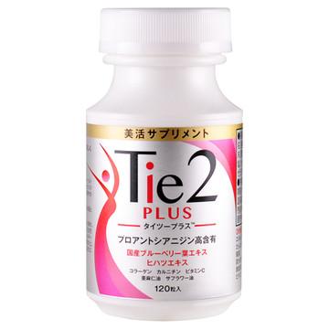 びおらいふ/美活サプリメント Tie2PLUS 商品写真 2枚目
