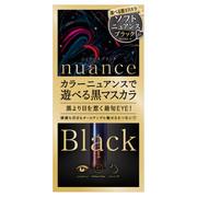 ロングカール マスカラ/ニュアンス ブラック 商品写真 1枚目