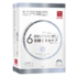 6種類ヒアルロン酸 オールインワンマスク  乾燥くすみケア /DR.JOU(森田薬粧) 商品写真