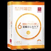 6種類ヒアルロン酸 オールインワンマスク  乾燥小じわケア/DR.JOU(森田薬粧) 商品写真