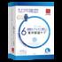 6種類ヒアルロン酸 オールインワンマスク  集中保湿ケア /DR.JOU(森田薬粧) 商品写真