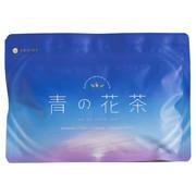 青の花茶/FABIUS 商品写真