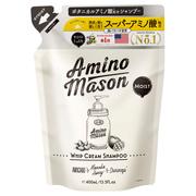 アミノメイソン モイスト ホイップクリーム シャンプー/ミルククリーム トリートメントシャンプー(詰め替え)/ステラシード 商品写真