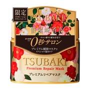 プレミアムリペアマスクC(限定パッケージ)/TSUBAKI 商品写真