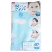 シリコーン 潤マスク 2WEY/ダイソー 商品写真