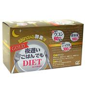 夜遅いごはんでも GOLD/新谷酵素 商品写真 1枚目