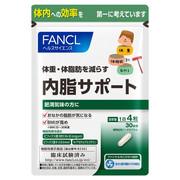 内脂サポート/ファンケル 商品写真