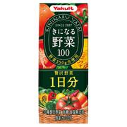 きになる野菜100/ヤクルト 商品写真 1枚目
