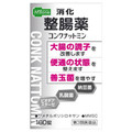 コンクナットミン 消化整腸薬(医薬品)/Medi's one