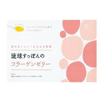 しまのや/琉球すっぽんのコラーゲンゼリー マンゴー味 商品写真 2枚目