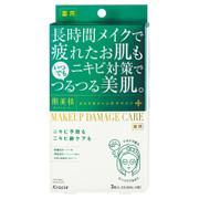 ビューティーケアマスク(ニキビ) / 肌美精