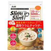 発芽玄米パスタ入り濃厚クラムチャウダー/スリムアップスリム 商品写真