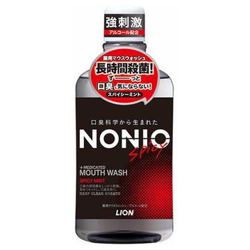 NONIO/NONIOマウスウォッシュ 商品写真 2枚目