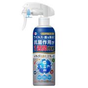 イータック抗菌化スプレーα/エーザイ 商品写真
