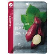 美肌の貯蔵庫 根菜の濃縮マスク 安納芋10枚入り/@cosme nippon 商品写真