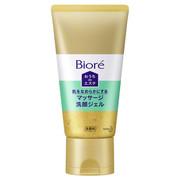 おうちdeエステ 肌をなめらかにする マッサージ洗顔ジェル/ビオレ 商品写真