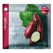 美肌の貯蔵庫 根菜の濃縮マスク 安納芋30枚入り/@cosme nippon 商品写真