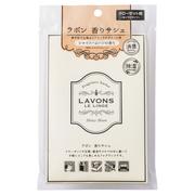 香りサシェ シャイニームーンの香り/ラボン 商品写真