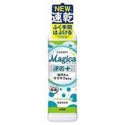 CHARMY Magica 速乾+(プラス)/CHARMY(チャーミー) 商品写真 1枚目