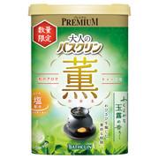 大人のバスクリン 薫-kaoru- ふくよかな玉露の香り/バスクリン 商品写真