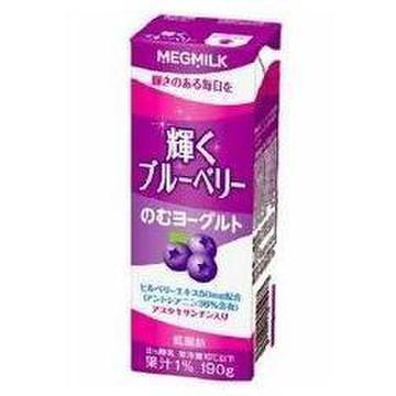 雪印メグミルク/輝くブルーベリー のむヨーグルト 商品写真 2枚目