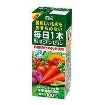 雪印メグミルク/毎日1本 野菜とアンセリン 商品写真 2枚目