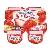 おいしく果実/オハヨー 商品写真