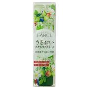 うるおい スキンケアクリーム/ボタニカル フォース 商品写真