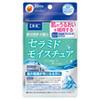セラミド モイスチュア / DHC