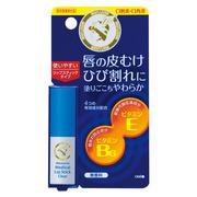 薬用メディカルリップスティックCn/メンターム 商品写真